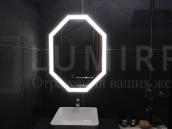 """Зеркало с подсветкой в ванную комнату """"Marliana"""""""