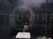 """Зеркало с подсветкой в ванную комнату """"Vigon"""""""