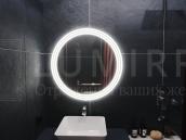 """Зеркало с подсветкой в ванную комнату """"Latina Extra"""""""