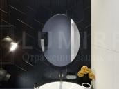 """Зеркало с подсветкой в ванную комнату """"Aprika"""""""