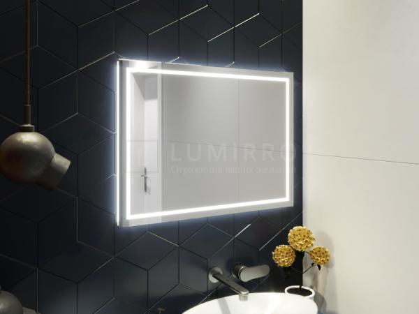 "Зеркало с подсветкой в ванную комнату ""Gral'a"""