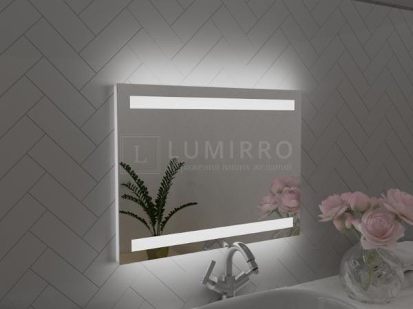 "Зеркало с подсветкой в ванную комнату ""Parma"" 1500х1000 мм"